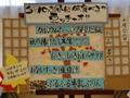 081022 menu_s.jpg