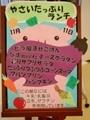 091111menu_s.JPG