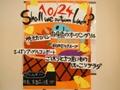 121024menu_s.JPG