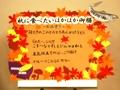 141029menu_s.JPG