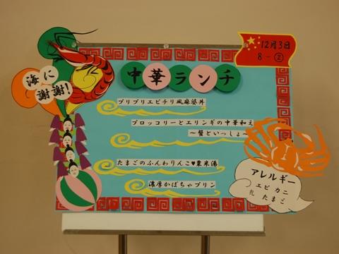 141203_menu_m.jpg