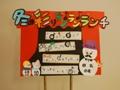 141210_menu_s.JPG