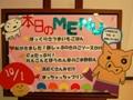 20101001menu_s.JPG