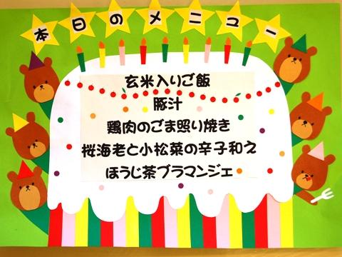 201012162menu_m.JPG