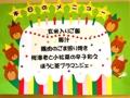 201012162menu_s.JPG