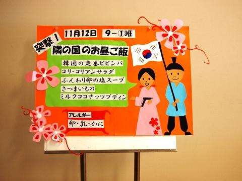 20141112menu_m.jpg