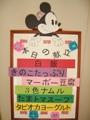 051026menu_s.JPG