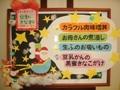 051216menu_s.JPG