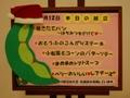 071212menu_s.JPG