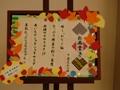 081031menu_s.JPG