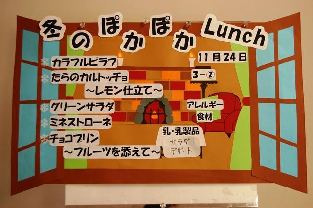 171124 menu mサイズ